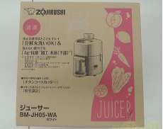 ジューサー|ZOJIRUSHI
