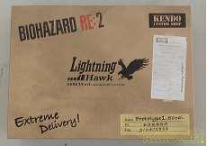 ライトニングホーク .50AE 10インチ マグナポートカスタム|MARUI