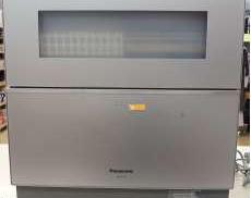 食器洗い乾燥機|PANASONIC