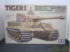 戦車・軍用車両|TAMIYA