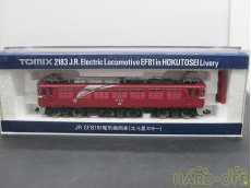Nゲージ車両 電気機関車 TOMIX