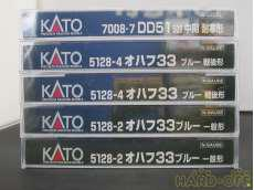 Nゲージ車両 電車|KATO