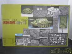戦車・軍用車両|グンゼ