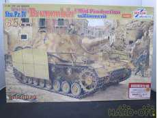 戦車・軍用車両 DRAGON