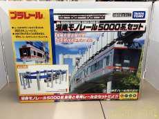 湘南モノレール5000系セット|TAKARA TOMY