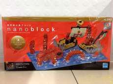 ナノブロック 海の王 クラーケン|カワダ