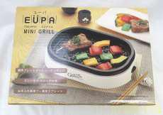 調理器具関連|EUPA