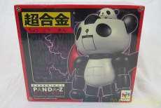 ロボット・ソフビ人形 BANDAI
