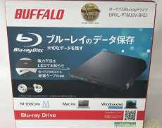 ポータブルBlue-rayドライブ|BUFFALO