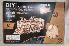 DIY つくるんです!3Dウッドパズル 機関車|ROBOTIME