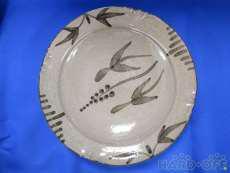皿|十四代中里太郎右衛門陶房
