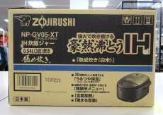 3.0合IH|ZOJIRUSHI