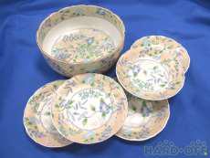 皿|前畑陶器