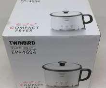 コンパクトフライヤー|TWINBIRD
