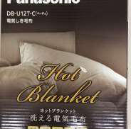電気しき毛布 PANASONIC