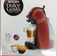 コーヒーメーカー|ネスレ