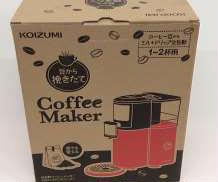 全自動コーヒーメーカー KOIZUMI