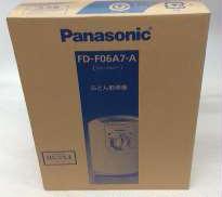 布団乾燥機|PANASONIC