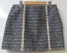 ボンディングスカート|BALENCIAGA