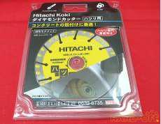 未使用ハツリ用ダイヤモンドカッター|HITACHI