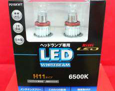 KOITO製未使用LEDヘッドライトバルブ|その他ブランド