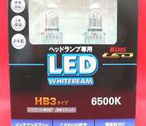 未使用品 LEDヘッドライトバルブ|KOITO