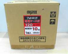 未使用10mフォトロッド|MYZOX