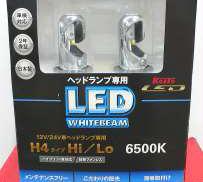 KOITO製未使用 H4 Hi/Low LEDバルブ|その他ブランド