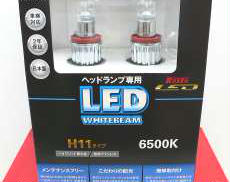 KOITO製未使用 H11 LEDバルブ|その他ブランド