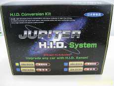 HB4 HIDコンバージョンキット|JUPITER