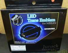 未使用! LEDトランスエンブレム JUNACK