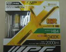未使用品!LEDフォグバルブ|IPF