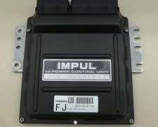 IMPUL製 V35スカイライン エンジンコンピューター|IMPUL