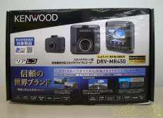 未使用 前後撮影対応ドライブレコーダー|KENWOOD