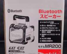 使用感少なめ Bluetooth対応 充電式スピーカー|MAKITA