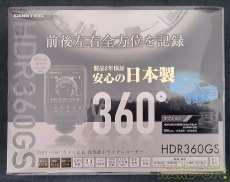 未開封 2020年6月モデル 360°ドライブレコーダー COMTEC