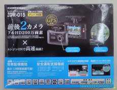 使用感無し 外箱ダメージ有り 前後2カメラドライブレコーダー|COMTEC
