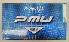 未使用品 リア用 インテグラ フィット ブレーキパッド PROJECTΜ