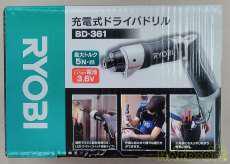 使用感無し 3.6V 充電式ドライバドリル|RYOBI