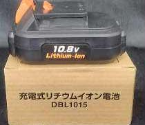 使用感無し 10.8V 1.5Ah 充電式リチウムイオン電池|IRIS OHYAMA