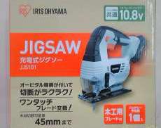 未開封 10.8V 充電式ジグソー|IRIS OHYAMA