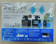 未開封 2020年6月モデル 前後2カメラドライブレコーダー|COMTEC