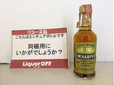 I.W. ハーパー ゴールドメダル 特級 ミニチュアボトル|I.W. HARPER