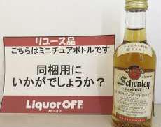 4Y リザーブ アメリカンウイスキー 特級 SCHENLEY