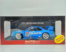 JGTC 2002 CALSONIC SKYLILE|AUTOart