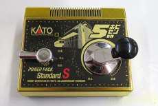 パワーパック スタンダードS|KATO
