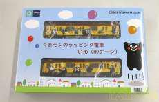 くまモンのラッピング電車01形 熊本電気鉄道株式会社