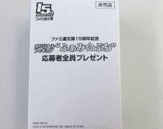 ファミ通文庫15周年記念|KADOKAWA