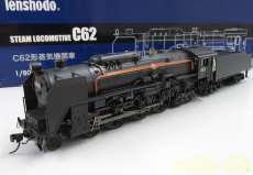 C62形蒸気機関車 51001|天賞堂