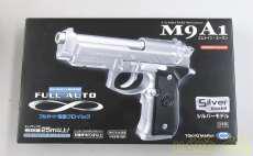 M9A1 MARUI